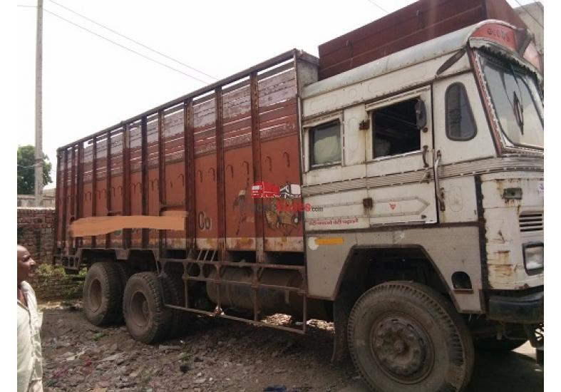 Olx Bus Haryana